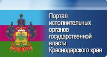 http://www.krasnodar.ru